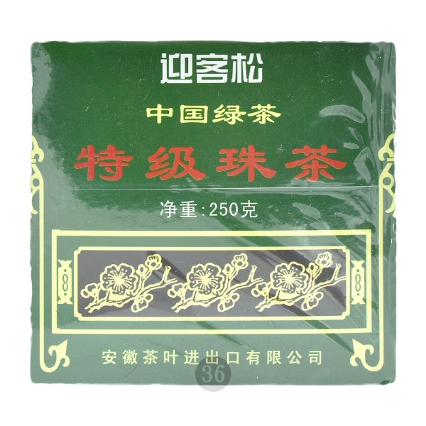 Anhui - Gunpowder-Tee, 250g
