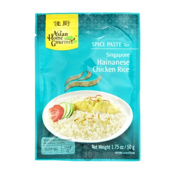 Asian Home - Hainanischer Hühnchenreis, 50g