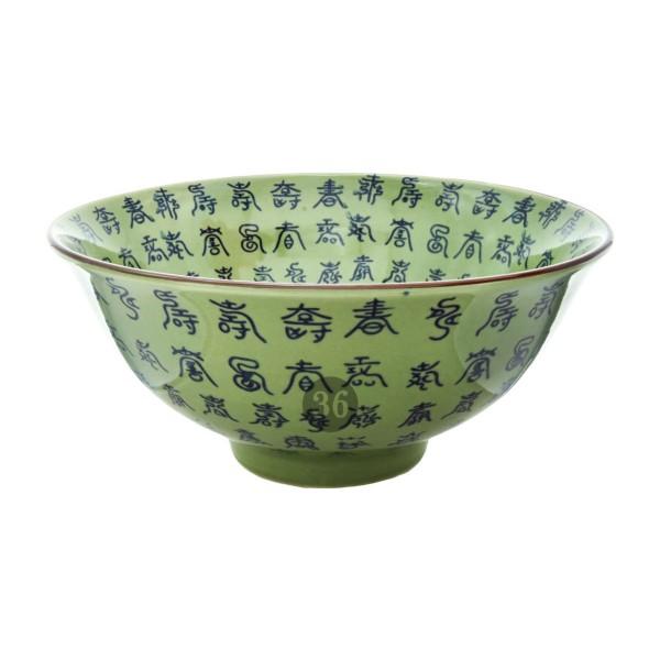 """Celadon Grün"" Bowl, 18,5cm Durchmesser"