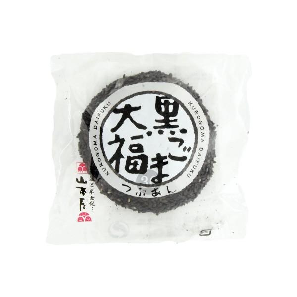 Yamamotoya - Reiskuchen mit Adzukibohnenpaste & schwarzem Sesam, 100g