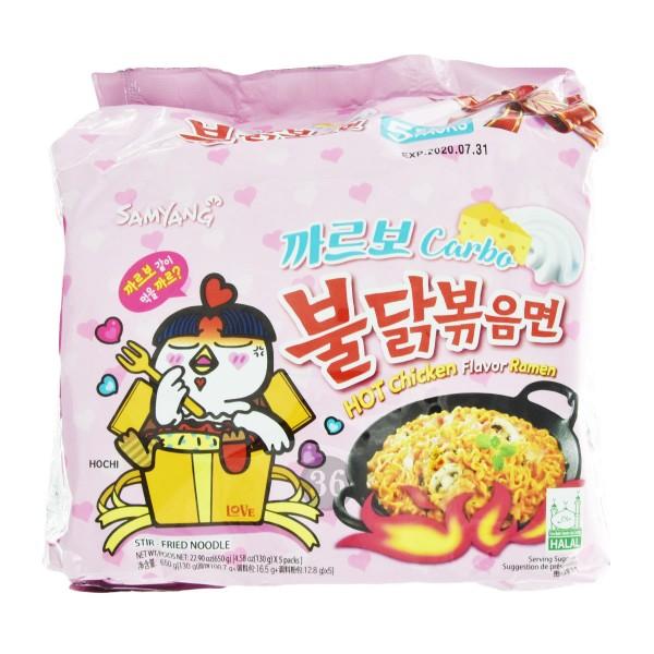 """Samyang - Instantnudeln """"Hot Chicken Carbonara"""", 5er Pack"""