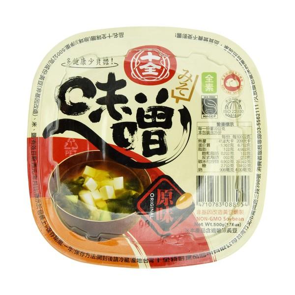 HK - fermentieret Sojabohnenpaste, 500g