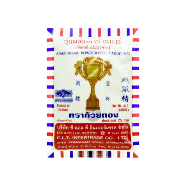 Golden Cup - Agar-Agar-Pulver, 25g