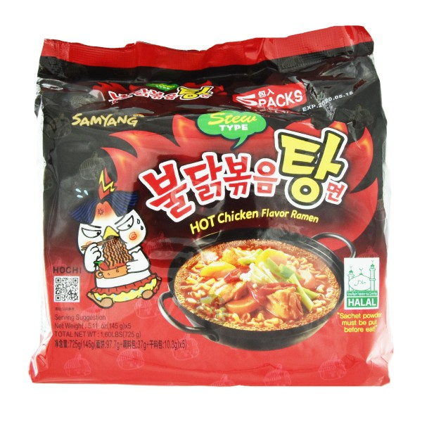 "Samyang - Instantnudeln ""Hot Chicken"", 5er Pack"