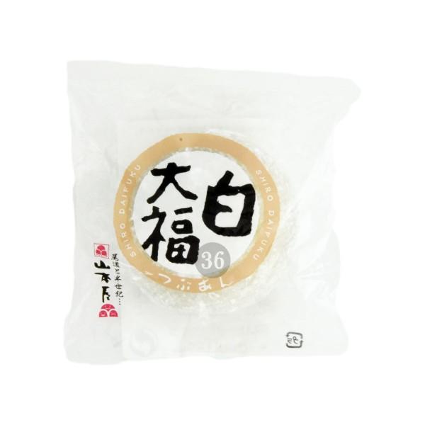 Yamamotoya - Reiskuchen mit Adzukibohnenpaste, 100g