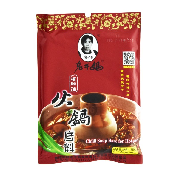 Laoganma - Paste für Chili-Hot-Pot-Brühe, 160g
