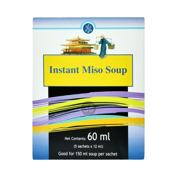 H&S - Instant-Miso-Suppe, 5x12ml