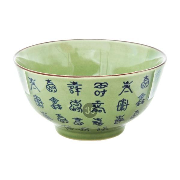 """Celadon Grün"" Bowl, 11,5cm Durchmesser"