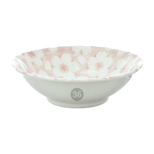 """""""Cherry Blossom"""" Bowl, 13,5x4,2cm"""