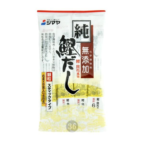Shimaya - Würzpulver für Suppen (Dashi No Moto), 48g