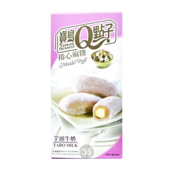 Taiwan Dessert - Taro-Milch-Mochirollen, 150g