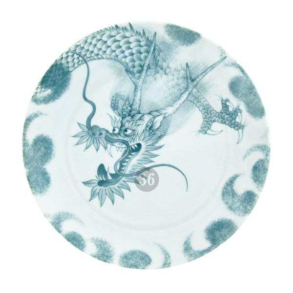 """CNB - """"Dragon Green"""" Teller, 23,5cm Durchmesser"""