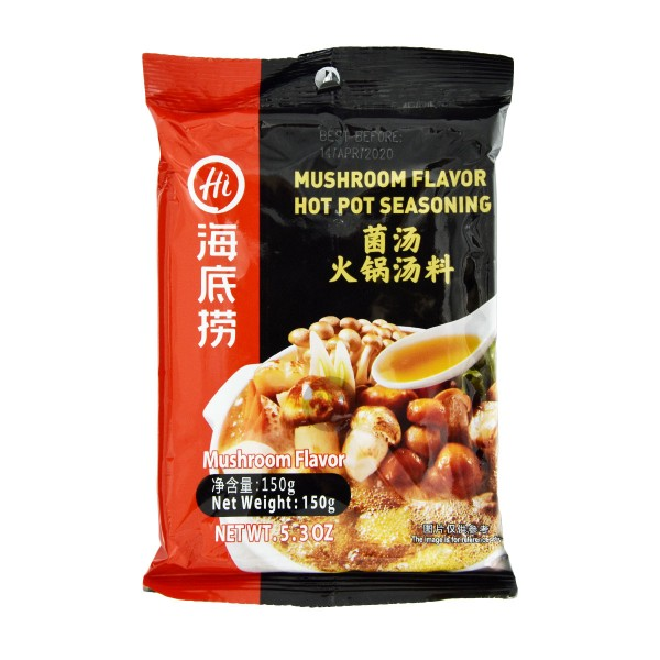 Shuhai - Paste für Hot-Pot-Brühe mit Pilzgeschmack, 150g