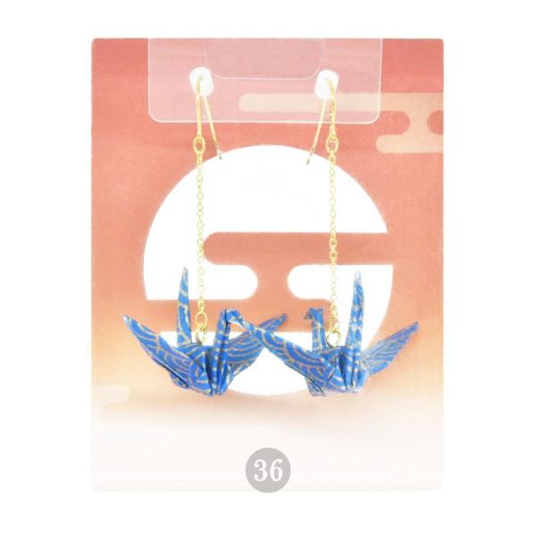 "Corazon - Origami-Ohrringe ""Kranich blau"""