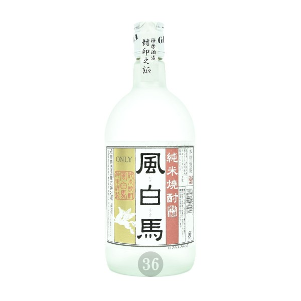 Kagura Shuzo - Kagura Kaze Hakuba Reis-Shochu, 700ml