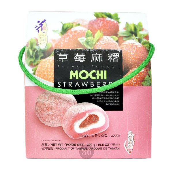 Taiwan Famous - Erdbeer-Mochis, 300g