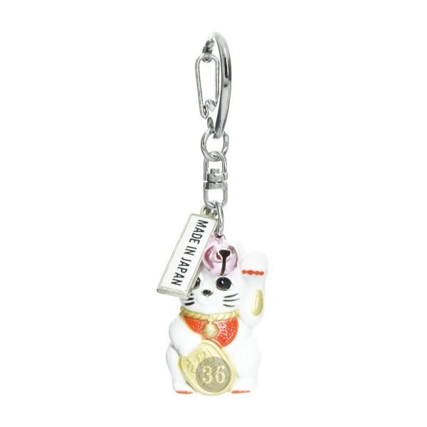 Glückskatze Schlüsselanhänger in weiß