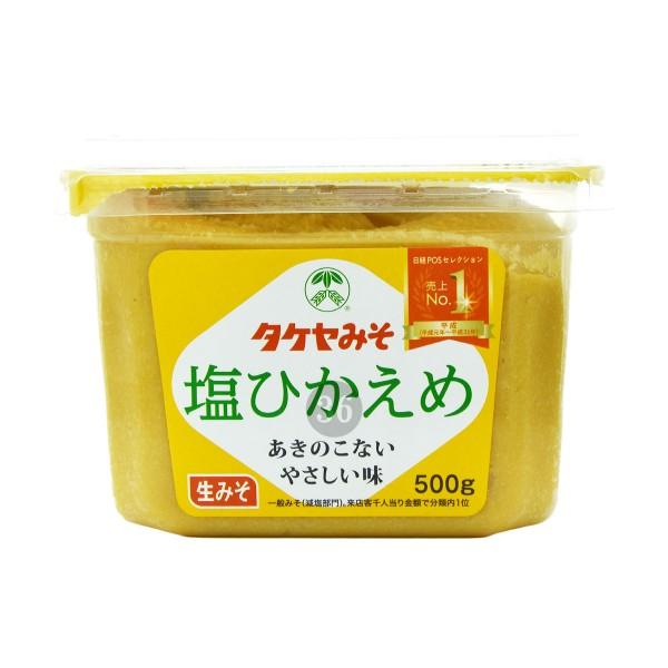 Takeya - Miso-Paste(Shio Hikaeme), 500g