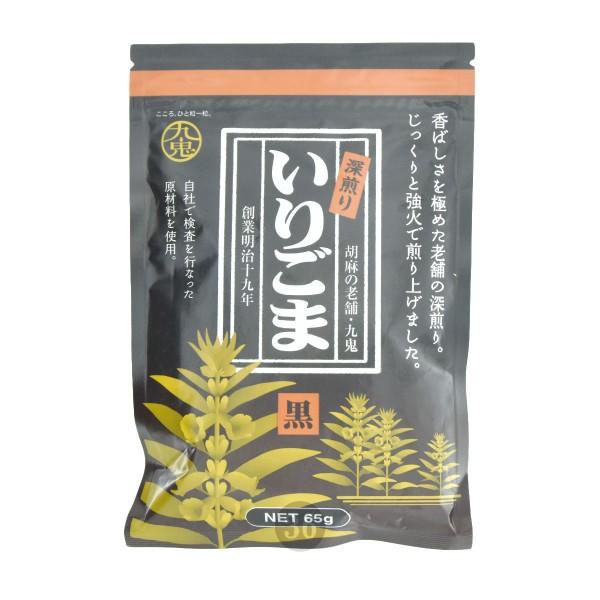 Kuki - Gerösteter schwarzer Sesam, 65g
