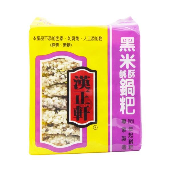 Hahn Shyuan - Reiswaffeln mit schwarzem Reis, 200g