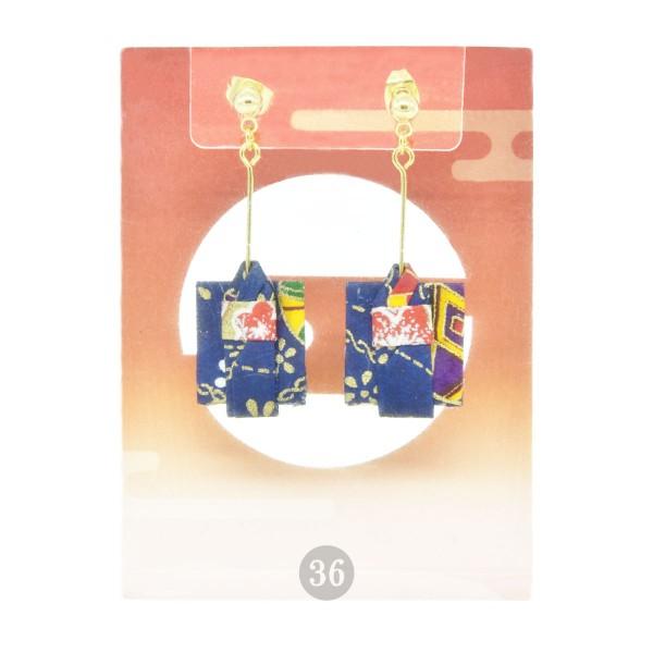 """Corazon - Origami-Ohrringe """"Kimono blau"""""""