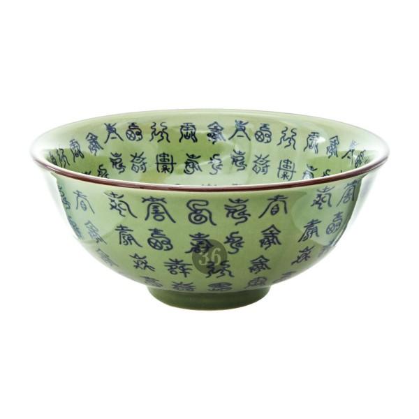 """Celadon Grün"" Bowl, 16cm Durchmesser"