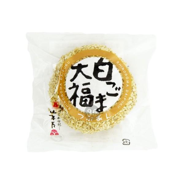 Yamamotoya - Reiskuchen mit Adzukibohnenpaste & Sesam, 100g