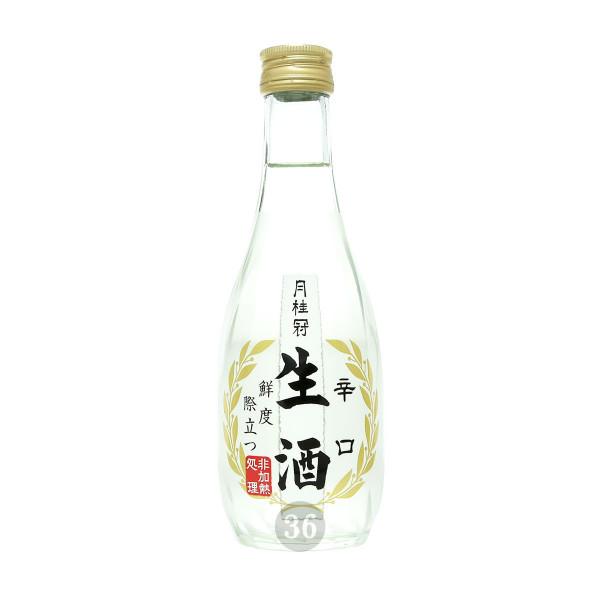 Gekkeikman - Nama Sake, 300ml