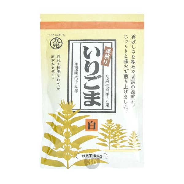Kuki - Gerösteter weißer Sesam, 65g