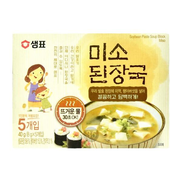Sempio - Suppemwürfel für Miso-Suppe, 40g