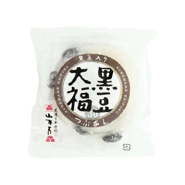 Yamamotoya - Reiskuchen mit Adzukibohnenpaste & Sojabohnen, 100g